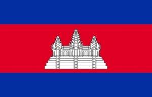 bandiera cambogia