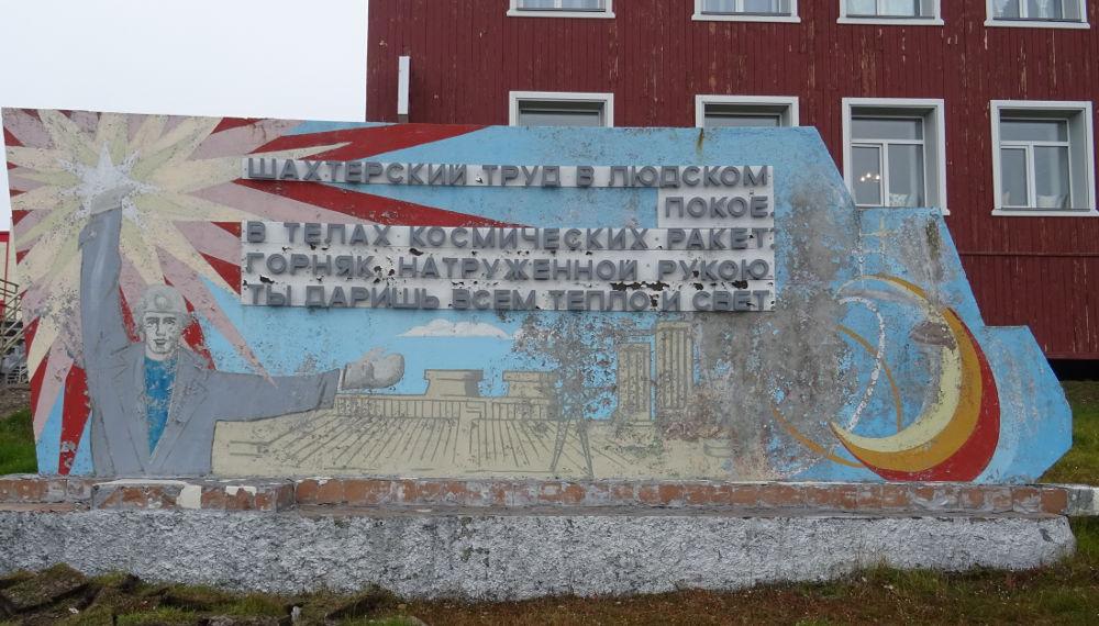 murales-minatori-barentsburg-svalbard