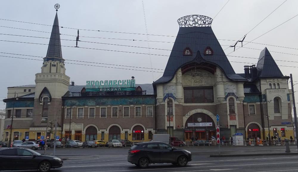 Ярославский вокзал stazione Jaroslavski Mosca Transiberiana
