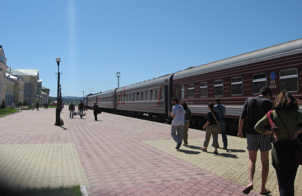 Transiberiana stazione confine Наушки