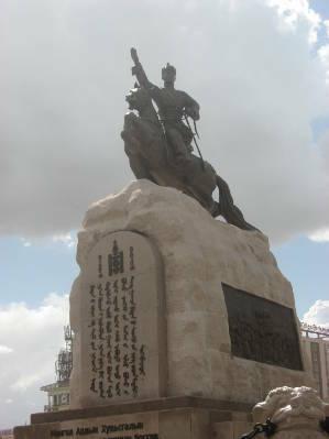 statua Sukhbaatar - Ulaan Baatar Mongolia Transiberiana