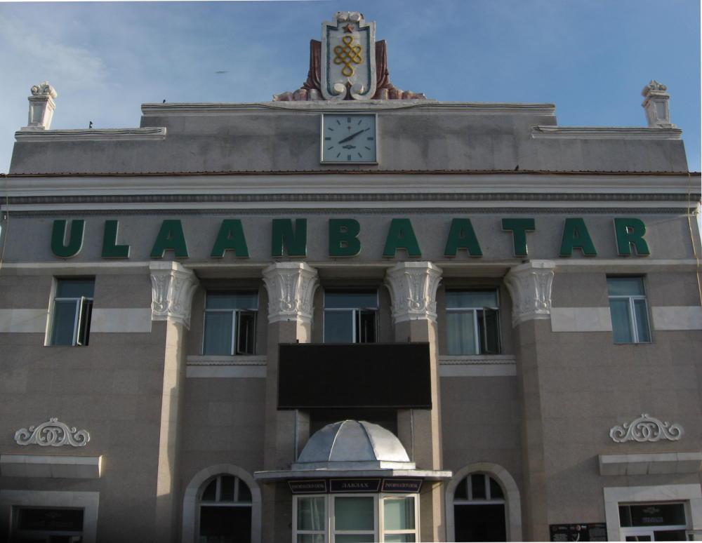 stazione Transiberiana - Ulaan Baatar Mongolia