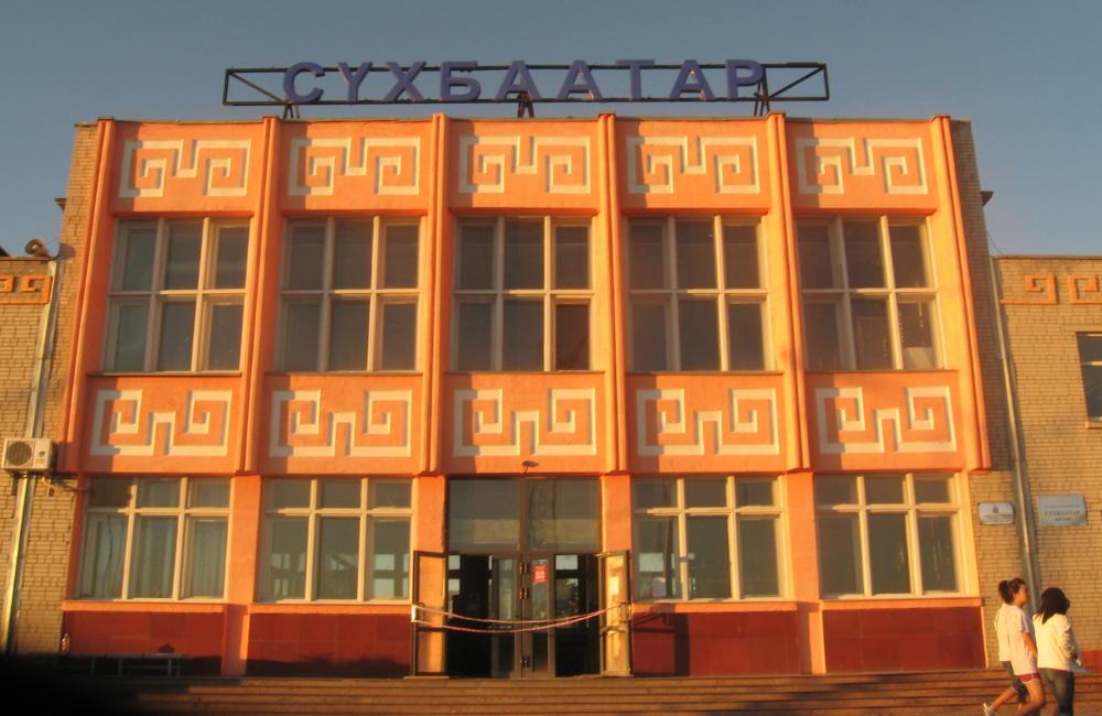 transiberiana stazione Сухбаатар Mongolia